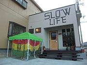 SLOW LIFE AWAJI