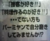 日野多摩魂!!