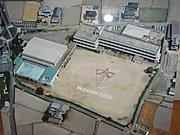H11年度卒業♪満濃南小学校