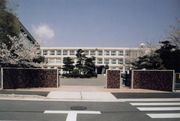 名古屋市立富田中学校