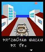 ☆いたち語翻訳コミュニティ☆