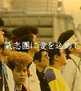東岡崎でてこいや広場(≧ヘ≦)