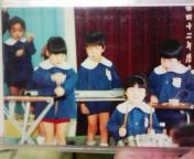同心幼稚園