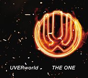 UVERworld/THE ONE