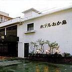 ホテル・ニュー・オカジ