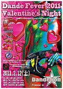 Dande☆Fever2011