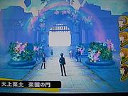 【PERSONA4】Heaven〜天上楽土〜