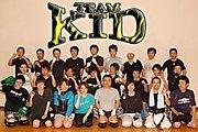 松江【teamKID】キック