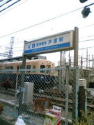 阪神芦屋☆