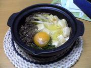 鍋サークル2007