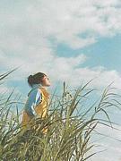 aiko 【 キョウモハレ 】