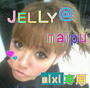 JELLY★まいぷぅ(宮城舞)