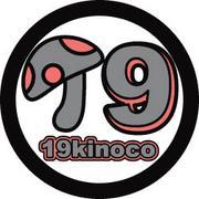 19キノコ