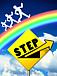 『STEP』