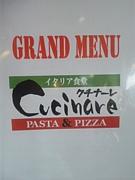 イタリア食堂クチナーレ
