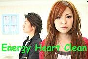 Energy Heart Clean