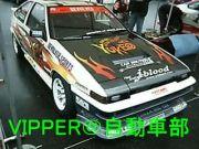 VIPPER@自動車部
