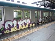 京都地下鉄 竹田駅
