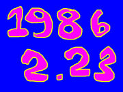 1986年2月23日
