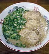 ★麺通倶楽部★