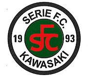 セリエフットボールクラブ