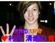 theSoul☆死ぬまで勉強☆
