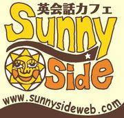 英会話カフェ SunnySide