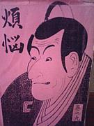 【HUEA】旭教大史学ゼミ