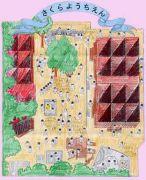 鶯谷さくら幼稚園