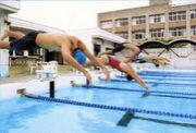 浦和東高校水泳部