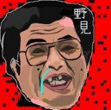 国際文化渋谷1O8期1Dくら