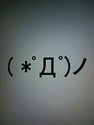 お〜〜疲れ様で〜〜〜〜す♪