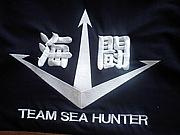 素潜りチ‐ムシ‐ハンタ‐海闘