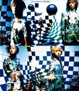 GLAY GLOBAL COMMUNICATION
