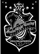 OSAKA NIGHT TOURING!