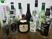 §飲みサ--§