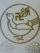 浅草寺幼稚園