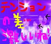 【殺】宮舘×佐久間【伐】