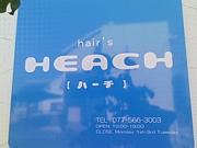 hair's HEACH(ハーチ)