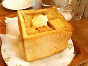 *メープルバター*トースターズ