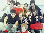 *゚・+☆大スキSK☆+・゚*