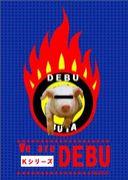 We are DEBU
