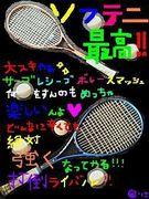 ☆2007卒 水高ソフトテニス部☆