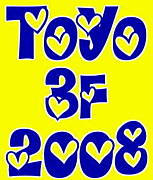 TOYO☆3F☆2008