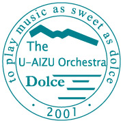 会津大学管弦楽団 Dolce