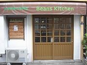 Beans Kitchen