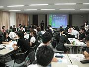 就活ゼミ2010〜就職講座&交流会