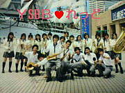 YSBB-67代赤学年-