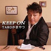 TAROかまやつ