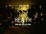 HEATH【ヒース】